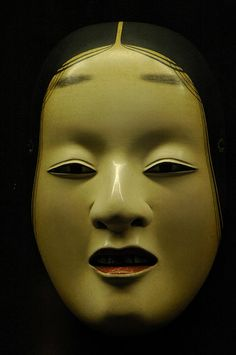 Carved by master artist Kitazawa Hideta. Noh Theatre, Theater Masks, Japanese Noh Mask, Beyond The Mask, Illustration Story, Art Japonais, Japan Art, World Best Photos, Mask Design
