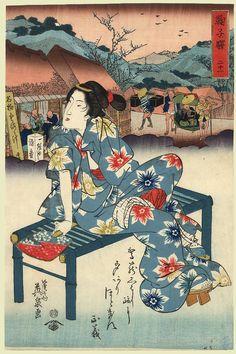JAPAN PRINT GALLERY: Mariko
