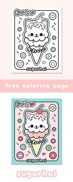 Look what you can make with this free printable. It's a super kawaii ice cream kitty cat coloring page for adults and cool kids. Color with crayons, sharpies, or paint.