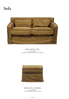 olive drab sofa