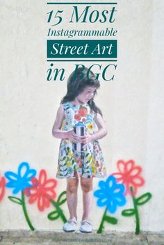 Philippines - Why street Art aficionados should add BGC, Taguig to their list! Dc Travel, Budget Travel, Animal Experiences, Sign Up Page, Amazing Street Art, Small Paintings, Mural Painting, Street Photo, Public Art