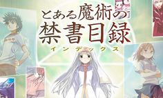 A Certain Magical Index Episode 1 English Dubbed | Watch cartoons online, Watch anime online, English dub anime
