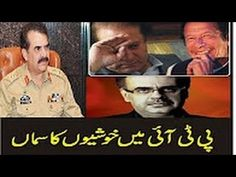 Live with Dr Shahid Masood 4 September 2016 General Raheel Sharif will F...