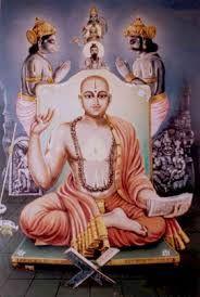 Image result for vittala panduranga