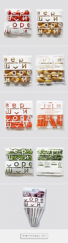 Tops/Roots (Student Project) on Packaging of the World - Creative Package Design Gallery. - a grouped images picture - Pin Them All Vegetable Packaging, Fruit Packaging, Cool Packaging, Food Packaging Design, Beverage Packaging, Packaging Design Inspiration, Brand Packaging, Web Design, Food Design