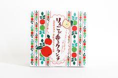 長野のお土産「りんごが香るクランチ」
