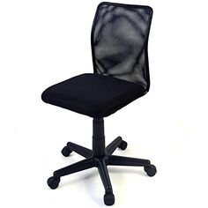 Tangkula Midback Adjustable Ergonomic Mesh Swivel Durable Office Chair >>> Read more  at the image link.Note:It is affiliate link to Amazon.