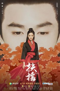 Legend of Fuyao 扶摇 2018 is an 2018 Chinese television series based on the novel Empress Fuyao (扶摇皇后) by Tianxia Guiyuan. Written by Jie Yanyan / Directed by Yang Wenjun / Xie Ze / Li Cai Yang Mi /. Chinese Novel Translation, Eternal Love Drama, Chinese Posters, Best Actress Award, Chinese Movies, Fantasy Warrior, Drama Movies, Korean Drama, Actors & Actresses