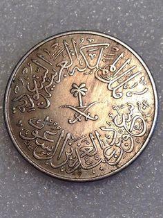 Saudi Arabia: 4 Ghirsh AH1356 (1956) - Large Coin  #003!
