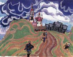 "Gallery.ru / Маврина Т. ""Переславль-Залесский. Городище"", 1965 - Т.А.Маврина ПУТИ-ДОРОГИ - 3wmq"