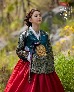 Royal 한복 Hanbok / Traditional Korean dress