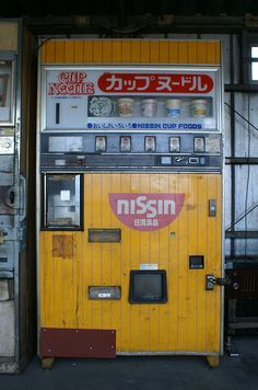Vending Machines In Japan, Old Neon Signs, Showa Period, Vintage Tools, Japanese Culture, Old Photos, Arcade, History, Wallpaper