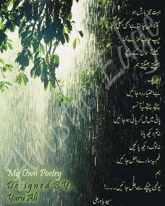 Rain Quotes, Poetry Quotes, Urdu Poetry, Urdu Quotes Islamic, Rain Gif, Urdu Shayri, Love Rain, Poetry Feelings, Deep Words