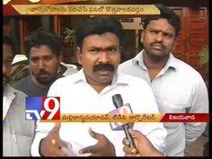 Why is Vijayawada Municipal Corporation in debt?