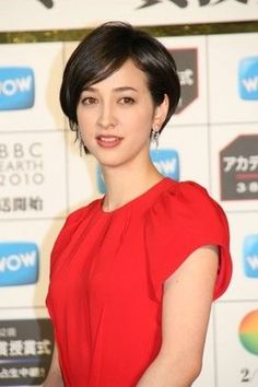 She is gorgeous! Super Short Pixie Cuts, Short Hair Cuts, Japanese Beauty, Asian Beauty, Japanese Girl, Dark Complexion, She Is Gorgeous, Beautiful, My Hairstyle
