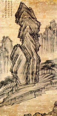 (Korea) 입암 by Gyeomjae Jeong Seon ca century CE. color on paper. Korean Painting, Chinese Painting, Korean Traditional, Traditional Art, Asian Artwork, Korean Art, China Art, Postmodernism, Art Object