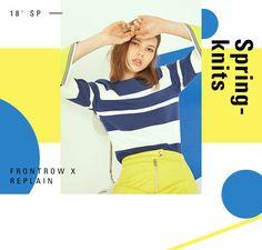 W Concept 18th, Web Design, Branding, Crop Tops, Denim, Knitting, Spring, Layouts, Promotion