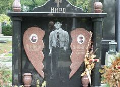 17+ Bizarre Gravestones That Are Equal Parts Haunting And Clever - Swifty.com