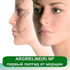 ARGIRELINE(R) NP – первый пептид от морщин, 100 грамм