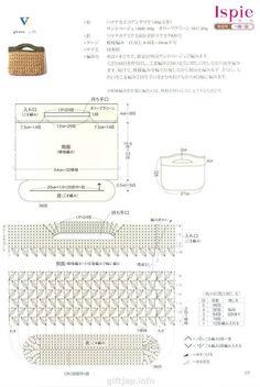 giftjap.info - Интернет-магазин | Japanese book and magazine handicrafts…