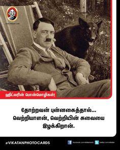 ஹிட்லர், hitler, leader Tamil Motivational Quotes, Inspirational Quotes, Legend Quotes, Qoutes, Life Quotes, Lonely Quotes, Wheel Of Life, Leader Quotes, Unique Quotes