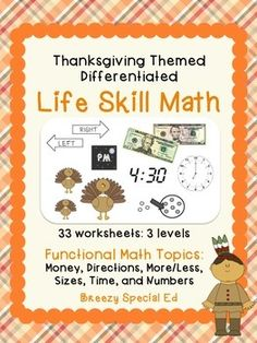 math worksheet : differentiated life skill math pack food special education  : Life Skills Math Worksheets