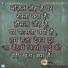 Find Best Hindi Shayari Collection Whatsapp Statusdp