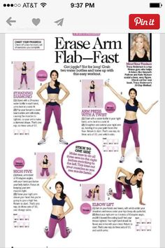 Flabby Arm Workout