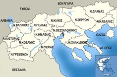 REAL Macedonia - Welcome to Greece - Welcome to #Macedonia - Google Search