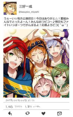 Daww~ Star Crossed Myth, Hot Anime Boy, Anime Boys, Anime People, Adventure Time Anime, Pastel Drawing, Hisoka, My Princess, Manga Anime