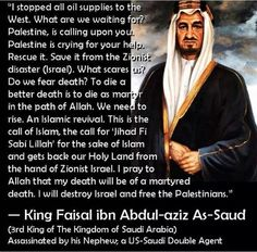 The last true Saudi muslim ruler. . May allah subhanahu wa ta'laa grant him the highest rank of janna. Ameen