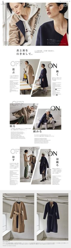 FRAMe WORK様の「Airy comfort」のランディングページ(LP)シンプル系|ファッション #LP #ランディングページ #ランペ #Airy comfort Magazine Images, Magazine Design, Fashion Web Design, Fashion Sites, Social Media Design, Japan Fashion, Site Design, Editorial Design