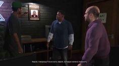 Прохождение GTA V (PS4) - Реквизиция #1  #sewerplay