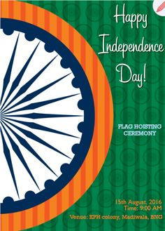 17 Best Indian Independence Day Free E Cards Images Indian