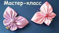 Большие бабочки из лент, канзаши, Мастер-класс / DIY Butterflies, Kanzas...