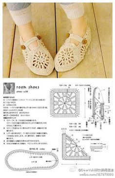 patron+crochet+zapatillas.jpg 440×679 píxeles