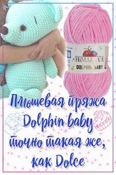 игрушки из пряжи dolphin baby