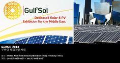 GulfSol 2013   두바이 태양광전시회