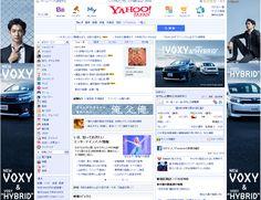 Yahoo!JAPAN リッチアド事例 2014/1/27週 | 広告料金HOWマッチ