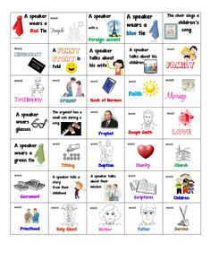General Conference Bingo!  Here is a Bingo card set for you if you are looking for a way to keep your little ones engaged during General Conference.