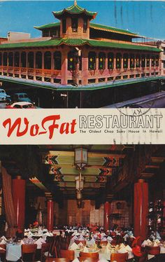 Wo-Fat Restaurant postcard, Chinatown, Hawaii-- I have a glass from this…