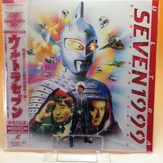 UltraSeven 1999 vol.1 Glory and Legend VPLT-70743 LaserDisc LD NTSC OBI JP AA170