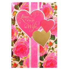 Valentine Days Cards For Wife LOVE OF MY LIFE,MY WIFE.. YOU lean into my arms and everything else in my world falls into place.. It means everything to me as my wife,my friend,and my partner in life. Cards size: 14.5 inches x 9.5 inches. Rs. 320 : Shop Now : http://hallmarkcards.co.in/collections/valentines-cards/products/valentine-days-card-for-wife