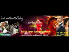 inteR CasTe mArrIaGe pRoBlEm SolUtIon IN +91-9772654587 @! Kulai loVe sP...