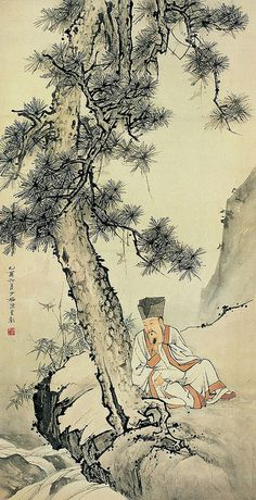 Chen Shaomei (Chinese: 1909-1954) -