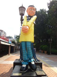 Master Q comics Lao Fu Tze  老夫子 Vivian's Travel Blog. Avenue of comic stars. Tumblr