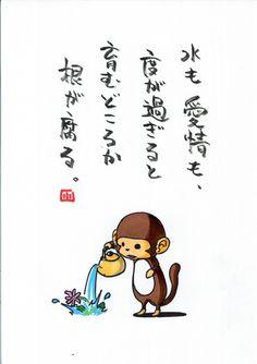 お疲れ様でした。 の画像|ヤポンスキー こばやし画伯オフィシャルブログ「ヤポンスキーこばやし画伯のお絵描き日記」Powered by Ameba