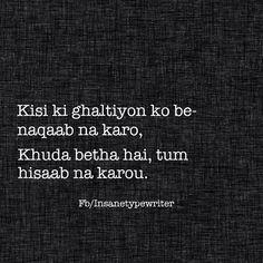 Kisi ki ghaltiyon ko be-naqaab na karo, Khuda betha hai, tum hisaab na karou. Shyari Quotes, Mood Quotes, Life Quotes, Funny Quotes, Love Quotes Poetry, Gulzar Quotes, Urdu Words, Zindagi Quotes, Heartbroken Quotes