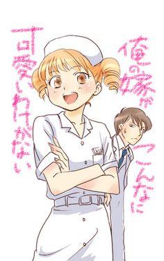 Itazura na Kiss Itazura Na Kiss, Kiss Art, Kim Possible, I Still Love You, Nalu, Cartoons, Animation, Anime, Cartoon