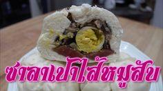 Tukata lifestye and Thai cooking